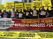 ¿Por qué Corea del Sur está reescribiendo sus novelas históricas?