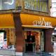 La librería Cervantes en Oviedo