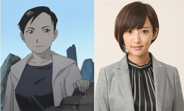 FMA-Maria-Ross-Natsuna-Watanabe