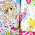 La aclamada obra de CLAMP, 'Cardcaptor Sakura', vuelve con nuevo manga y  anime