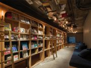 """Book and Bed"", el primer hostal literario en Tokio"