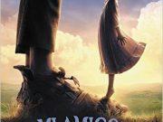 'Mi amigo el gigante', tráiler de la adaptación del libro de Roald Dahl
