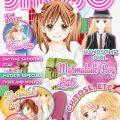 Planeta Cómic edita una revista dedicada a su catálogo manga shojo
