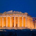 Atenas se convertirá en la Capital Mundial del Libro en 2018