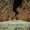 Librerías curiosas alrededor del mundo: China, Asia