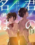 Planeta Cómic traerá a España la novela y el manga de 'Your Name (Kimi no na wa)'