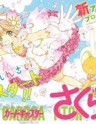 'Card Captor Sakura' tendrá nueva serie de televisión en enero de 2018