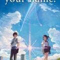Planeta Cómic trae este mes de abril 'your name.', novela de la película de Makoto Shinkai