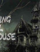 'La maldición de Hill House', de Shirley Jackson, contará con serie de televisión