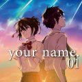 Doble ración de 'your name', de Makoto Shinkai, para el XXIII Salón del Manga de Barcelona