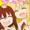 Se acerca el final del manga Himouto! Umaru-chan