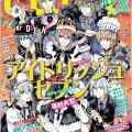 Arina Tanemura comenzará un nuevo manga en diciembre