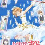Detalles de Cardcaptor Sakura Clear Card-hen