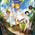 Norma Editorial licencia el manga The Promised Neverland