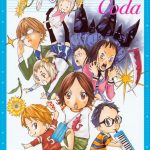 Milky Way licencia Your Lie in April Coda