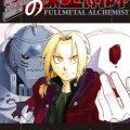 Hiromu Arakawa dibuja un nuevo manga de Fullmetal Alchemist