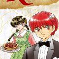 Se anuncia el final del manga Rin-ne
