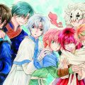 Detalles de la edición del manga Akatsuki no Yona