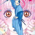ECC Ediciones incorpora a su catálogo a Yuu Watase