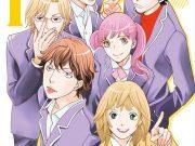 La secuela de Hana Yori Dango finaliza