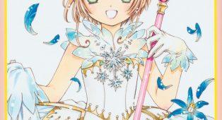 Norma Editorial tiene la aprobación de Cardcaptor Sakura Clear Card Arc