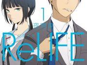 Se conoce la fecha del final del manga ReLIFE