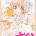 Norma Editorial retrasa el manga Cardcaptor Sakura Clear Card Arc