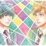 Nuevo manga de Ichigo Takano, autora del manga Orange