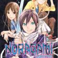 Regresa en junio el manga Noragami