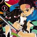 La obra Kimetsu no Yaiba de Koyoharu Gotouge tendrá adaptación