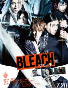 Nuevo tráiler de la película live-action de Bleach