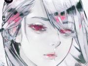 Gran anuncio del manga de Sui Ishida, Tokyo Ghoul:re
