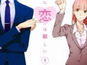 La película Wotaku ni Koi wa Muzukashii se estrenará en febrero