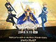 Sword Art Online: Alicization revela nuevo vídeo promocional