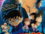 Detective Conan: El caso Zero se estrenará en cines en noviembre