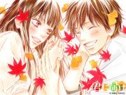 El segundo capítulo del spin-off de Kimi ni Todoke saldrá próximamente