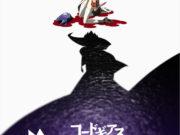 Code Geass: Lelouch of the Resurrection presenta nuevo trailer