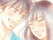 Anunciado el lanzamiento del tercer capítulo spin-off de la obra Kimi ni Todoke