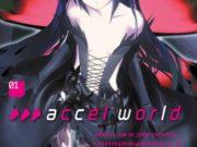 La novela Accel World, del autor de Sword Art Online, ya tiene fecha de lanzamiento