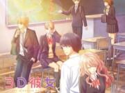 La segunda temporada de 3D Kanojo revela tráiler e imagen promocional
