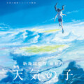 Weathering with You, primer tráiler del autor de Your Name