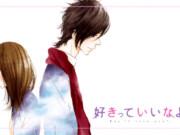 Kanae Hazuki, autora de Suki-tte ii na yo, lanzará un nuevo manga