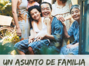 La novela Un asunto de familia será publicado por Nocturna Ediciones