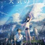 El manga El tiempo contigo será publicado por Milky Way Ediciones