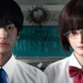 Aku no Hana muestra el primer vídeo de la película
