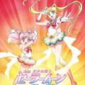 Sailor Moon, nuevo proyecto anime para 2020