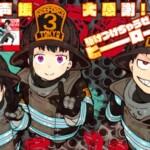 El anime Fire Force tendrá cuatro temporadas