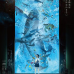 Children of the Sea, la nueva licencia de Selecta Visión