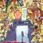 Nekojitablog, invitados al XXV Salón del Manga de Barcelona