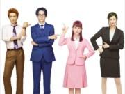 La película Wotaku ni Koi wa Muzukashii revela nuevos actores